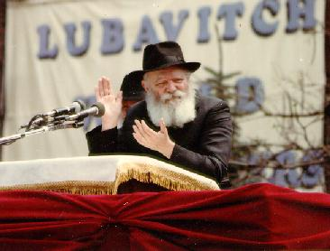 "[Picture Of The Rebbe M""HM]"